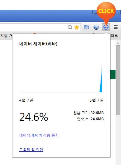 %EB%8D%B0%EC%9D%B4%ED%83%80%EC%84%B8%EC%9D%B4%EB%B2%84.jpg